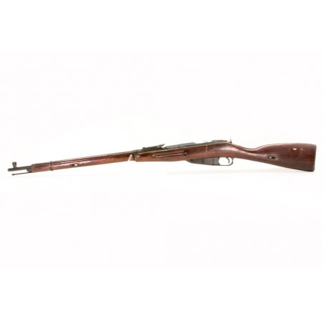 Mosin Nagant M1891/30 Arsenal